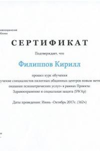fkc18.jpg