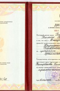 Темирбеков-Психолог.jpg