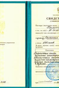 Темирбеков-семейный-терапевт.jpg